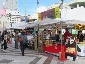 2016 くまもと復興支援物産・観光展